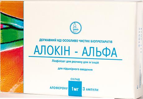 АЛЛОКИН-АЛЬФА амп. 1 мг №3